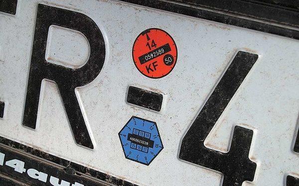временная регистрация авто