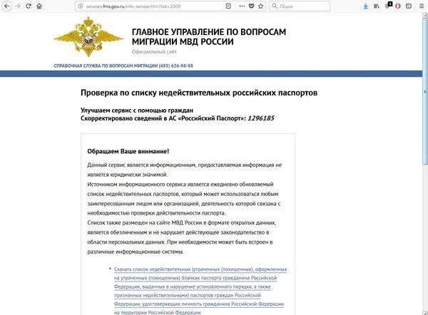 Как взять кредит на теле2 на телефон 200 рублей