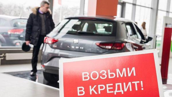 фнп проверка автомобиля на залог по регистрационному номеру автомобиля расчет частично досрочного погашения кредита