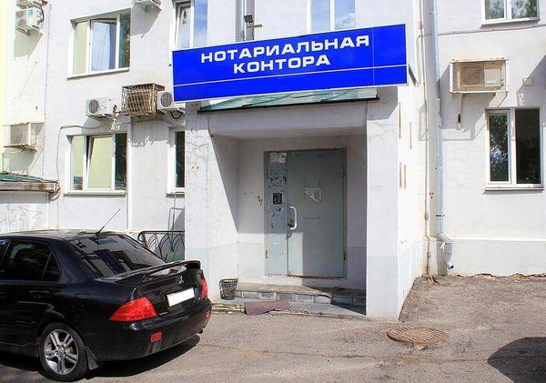 Кредит Под залог авто от Тинькофф Банка - условия