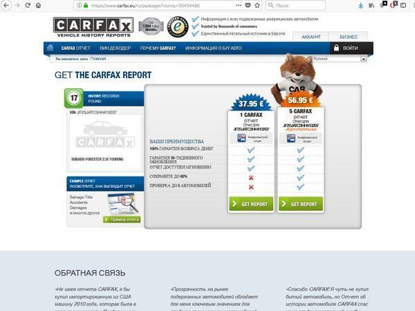 скачать программу для навигаторов igo truck россия для грузовиков 2015