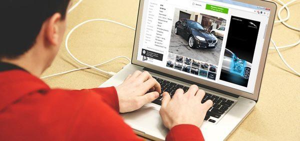 как проверить машину на угон онлайн