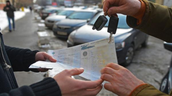 Как купить машину с рук оформление 2019 ПТС