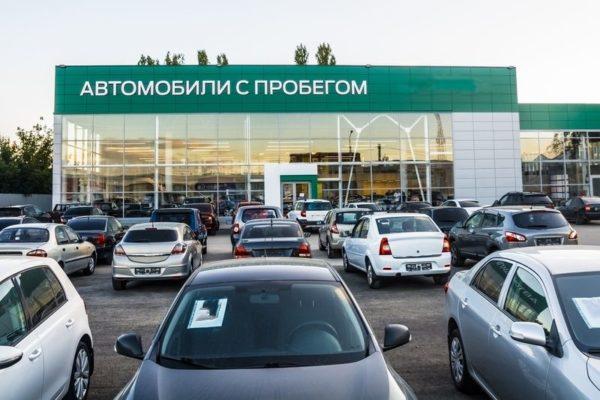 Как купить машину с рук оформление 2019 трейд ин